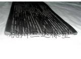 PVC橡塑条3