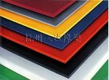 彩色橡胶板