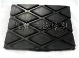 菱形橡胶板d-杭州三达橡塑