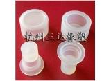 硅胶制品-杭州三达橡塑