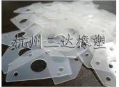 食品级硅胶垫片